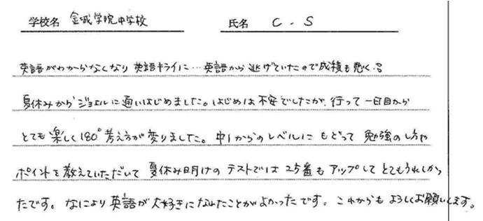 sec01_img16